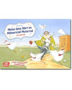 Bildkarten f. musikalisches Erzähltheater: Meine Oma fährt im Hühnerstall Motorrad
