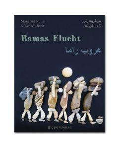 Ramas Flucht
