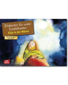 Elija in der Wüste (Bildkarten für unser Erzähltheater)