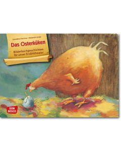Das Osterküken (Bildkarten für unser Erzähltheater)