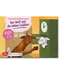 Der Wolf und die sieben Geißlein (Bildkarten für unser Kleinkind-Erzähltheater)