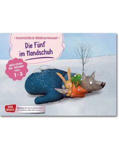 Die Fünf im Handschuh (Bildkarten für unser Kleinkind-Erzähltheater)