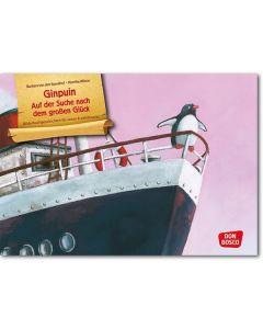 Ginpuin: Auf der Suche nach dem großen Glück (Bildkarten für unser Erzähltheater)