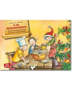 In der Weihnachtsbäckerei (Bildkarten für unser Erzähltheater)