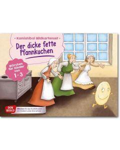 Der dicke fette Pfannkuchen (Bildkarten für unser Kleinkind-Erzähltheater)