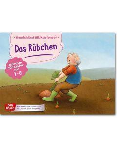 Das Rübchen (Bildkarten für unser Kleinkind-Erzähltheater)